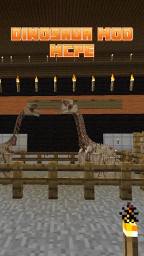 MCPEについては恐竜モッズ!