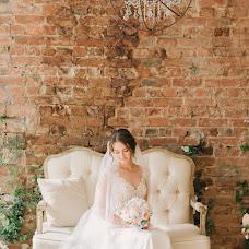 Wedding photographer Olesya Ukolova (olesyaphotos). Photo of 06.08.2018