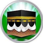 Muslim Taqvimi (Prayer times) Icon
