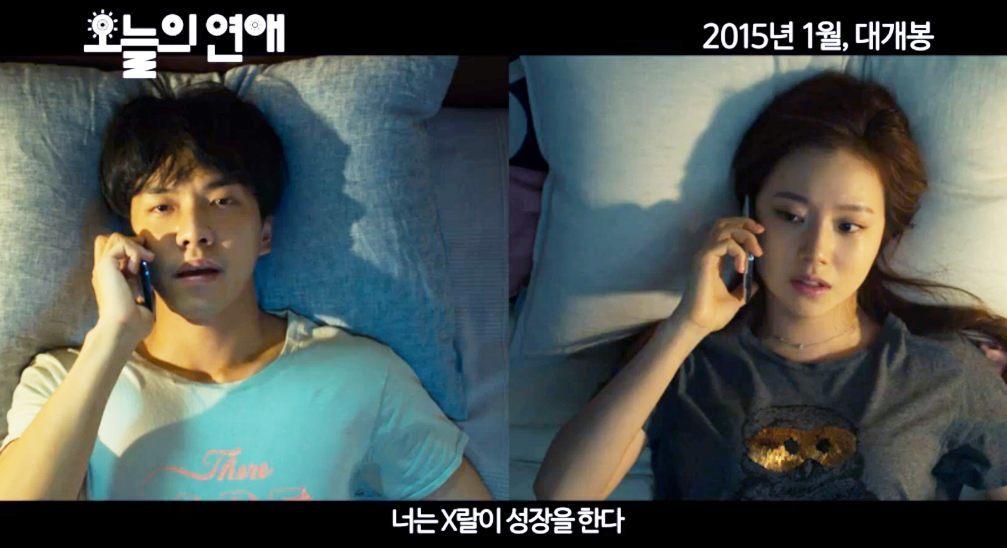 Who is Seung-gi Lee dating Seung-gi Lee girlfriend wife