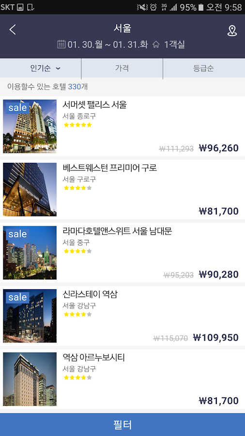 KoreaHotel.com - South Korea- screenshot