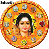 Horoscope Tamil Subscription (Supersoft Prophet)