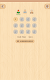 screenshot of Multiplication table. Learn and Play!