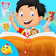 My First Book Words For Kids v1.0.0
