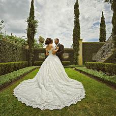 Wedding photographer Carlos Montaner (carlosdigital). Photo of 17.08.2018