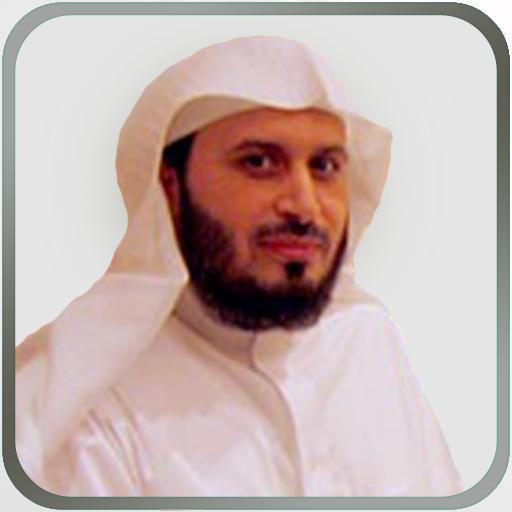 Murottal Saad Al Ghamidi