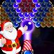 Christmas Bubble Pop