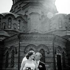 Wedding photographer Sergey Naugolnikov (Imbalance). Photo of 07.06.2017