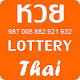 Thai lottery check for PC-Windows 7,8,10 and Mac