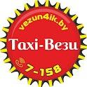 Taxi-Вези icon