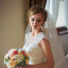 Wedding photographer Marina Razenkova (MgMari). Photo of 14.09.2015