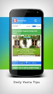 Saral Vaastu App - náhled