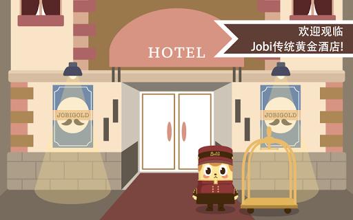 免費下載教育APP|Jobi酒店 : Jobi's Hotel app開箱文|APP開箱王