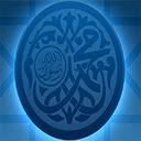 Islamic Wallpapers New Tab