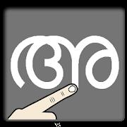 Write Malayalam Alphabets