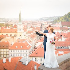 Wedding photographer Dmitriy Lisnyak (bigi). Photo of 17.06.2016