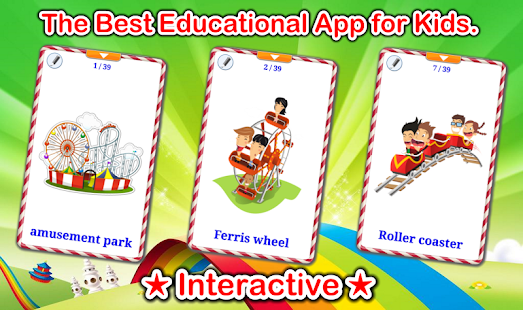 Amusement Park Flashcards PRO Screenshot