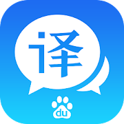 Baidu Translate-EN CH JP TH RU