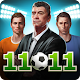 11x11: Football manager (game)