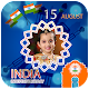 Happy Independence Day Photo Frames (app)