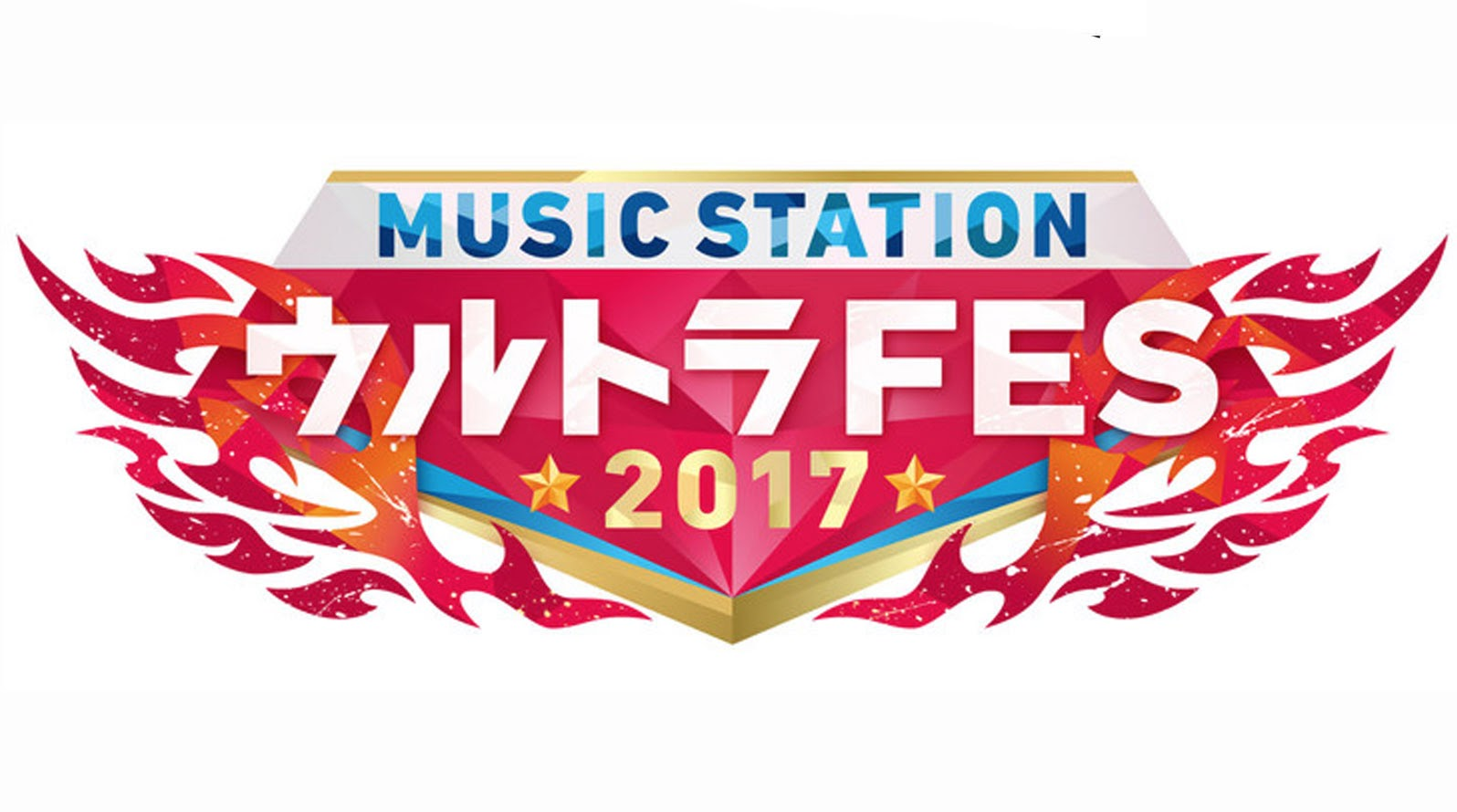 MUSIC STATION ULTRA FES演出曲目決定 YOSHIKI術後第一次登上電視節目演出<Forever Love>