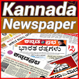 Kannada New.. file APK for Gaming PC/PS3/PS4 Smart TV