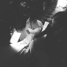 Wedding photographer Nejc Bole (nejcbole). Photo of 14.12.2015