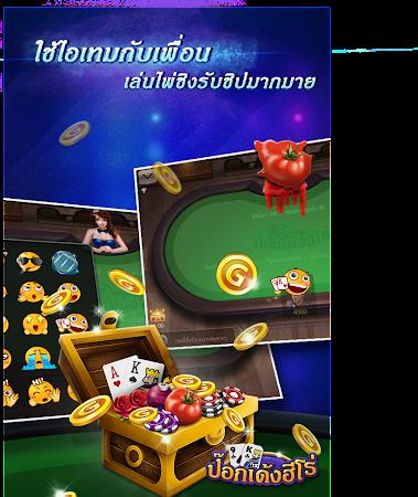 ป๊อกเด้งฮีโร่ Pokdeng 1.0.3 screenshot 370737