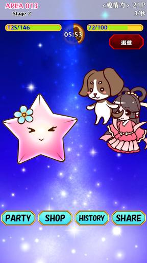 Tanabata Love RPG 1.1 Windows u7528 2