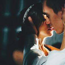 Wedding photographer Kira Nevskaya (dewberry). Photo of 20.11.2014