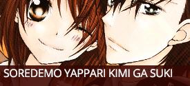 Sore Demo Yappari Kimi ga Suki