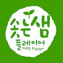 찬송솟는샘 플레이어 목차 icon