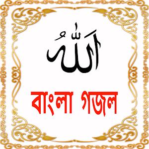 Bangla Quran Tilawat on Google Play Reviews | Stats