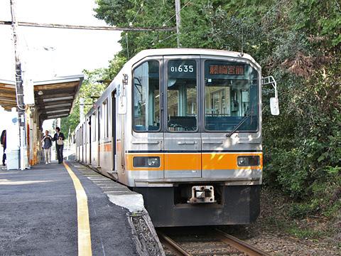 熊本電気鉄道 01形電車35編成 北熊本駅にて