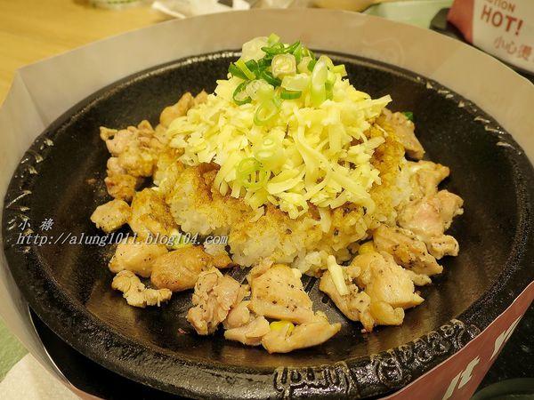 Pepper Lunch胡椒廚房      ..盡情揮灑DIY調出自己的美味~~