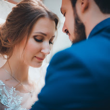 Wedding photographer Iren Darking (Iren-real). Photo of 16.04.2018