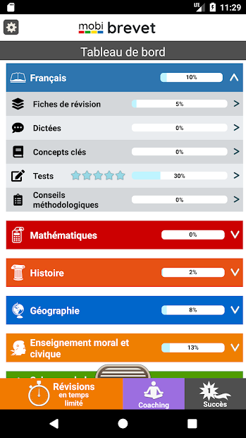 mobiBrevet Android App Screenshot
