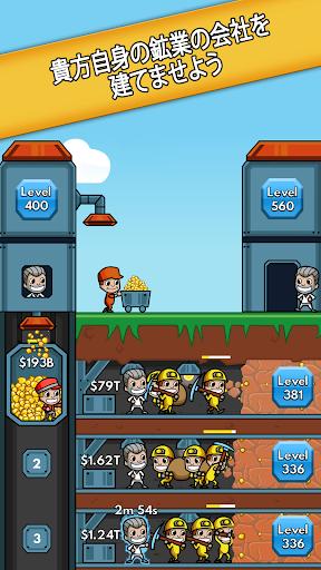 アイドルマイナタイクーン Idle Miner Tycoon|玩模擬App免費|玩APPs