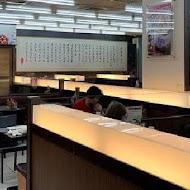 五花馬水餃館(龍江店)