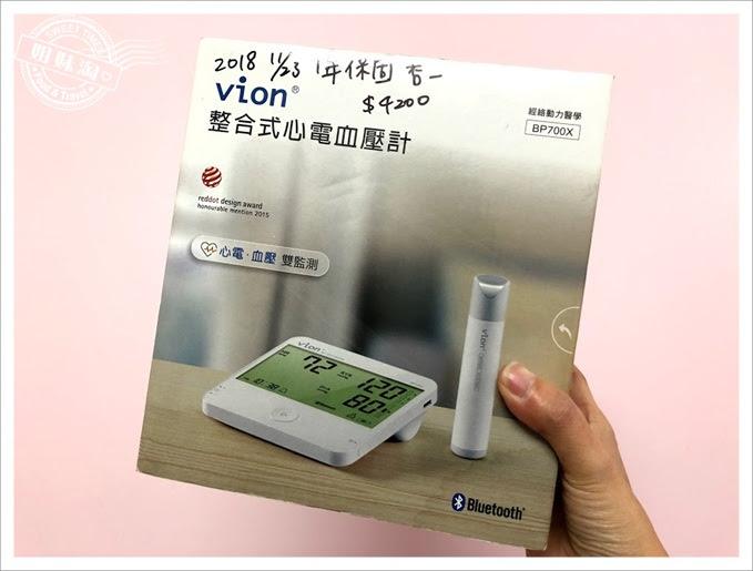 Vion整合式心電血壓計