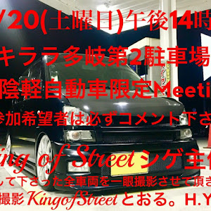 アルトワークス CR22S のカスタム事例画像 あきKing of street 関西支部さんの2019年07月09日23:24の投稿