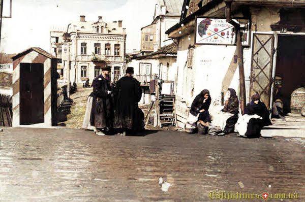 1914 - 1918, Братський міст