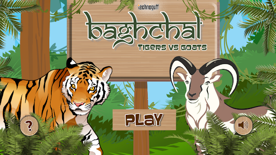BaghChal - Tigers and Goats Screenshot