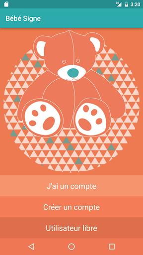 Bébé Signe screenshot 1