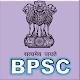 BPSC/CSBC Papers- Bihar Public Service Commission APK