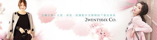 2wenty6ix 貳拾六店封面主圖