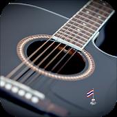Perfect Guitar Tuner