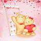 Cute Lovely Teddy Couple Gravity Theme Download on Windows