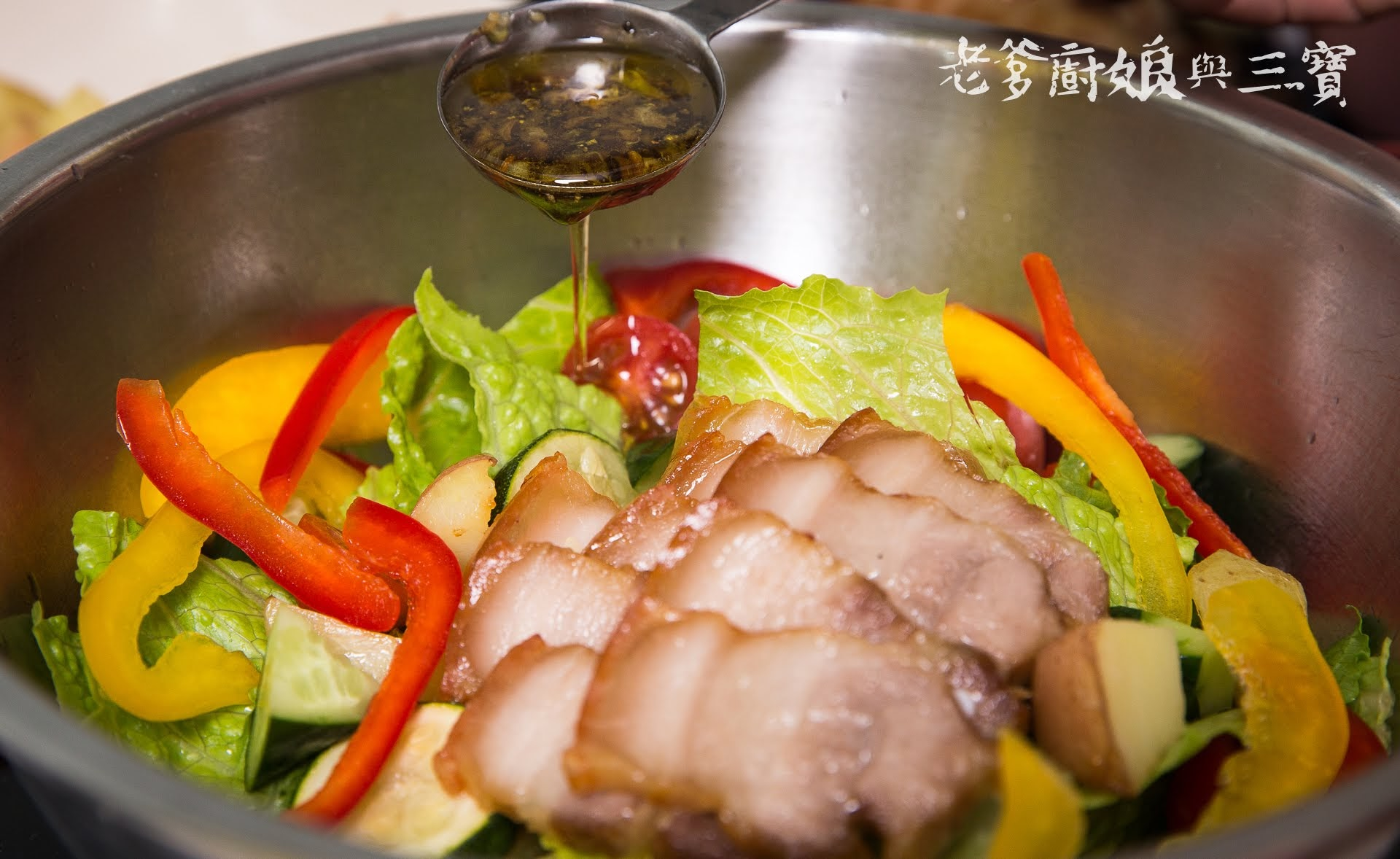 金德老爹雲南特製臘肉...好吃風味上桌囉