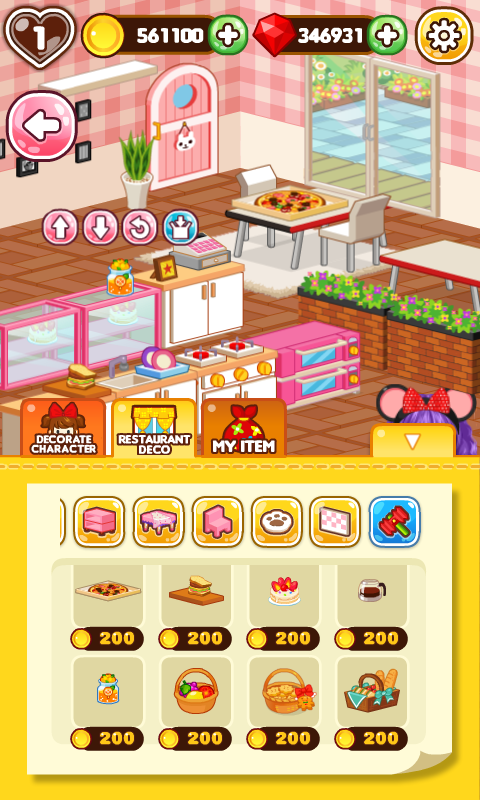 My Cooking Town- screenshot